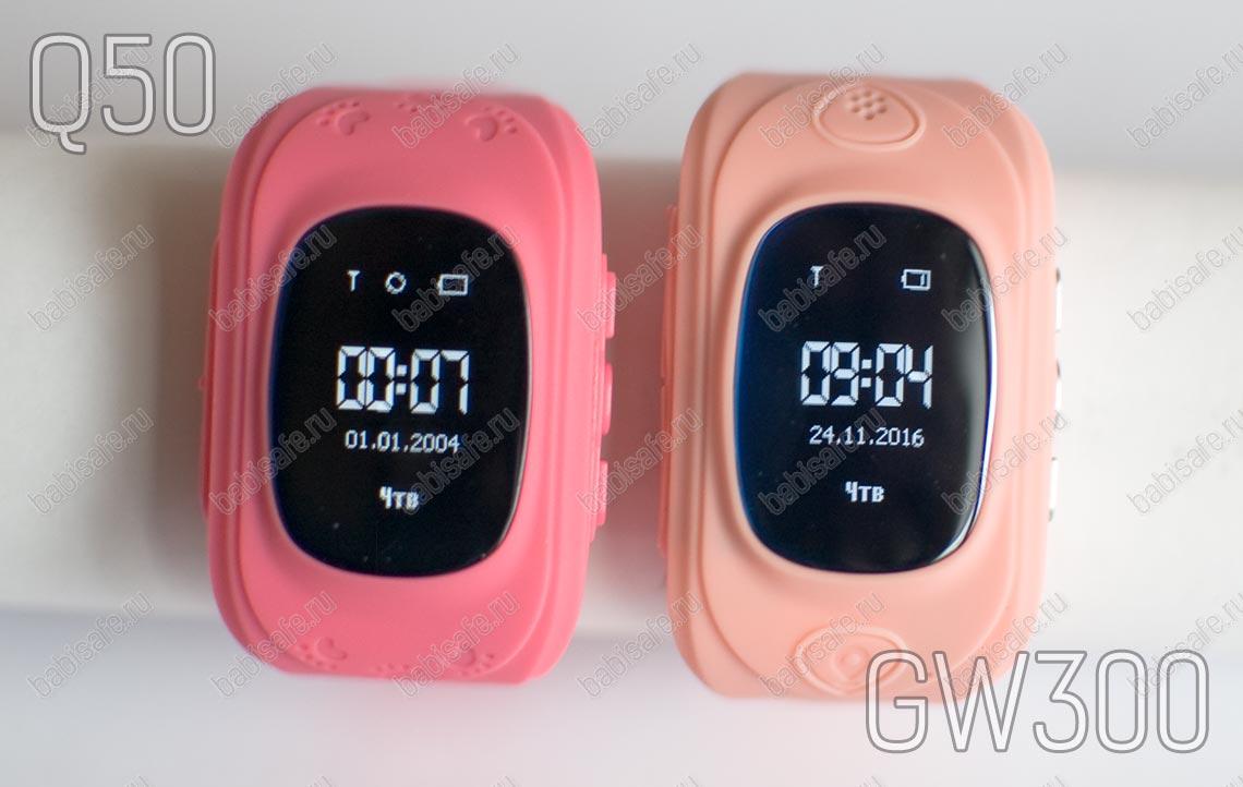 Сравнение детских часов Wonlex Q50 и GW300