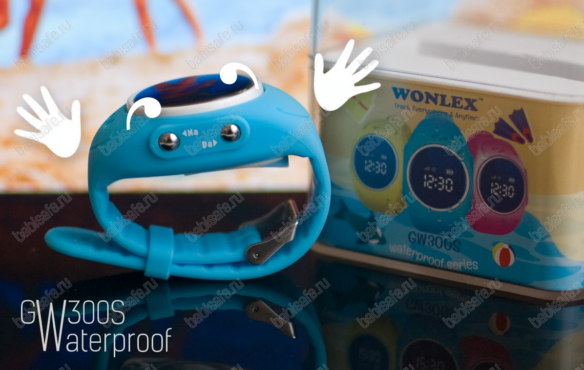 Детские водонепроницаемые часы Wonlex GW300S голубого цвета