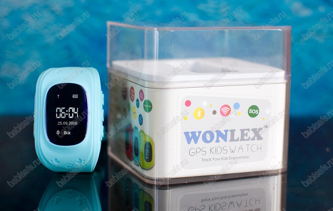 Детские часы с gps трекером Q50 голубые