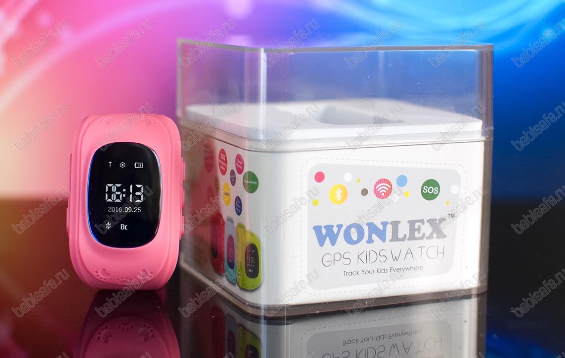 Детские часы с gps трекером Q50 розовые