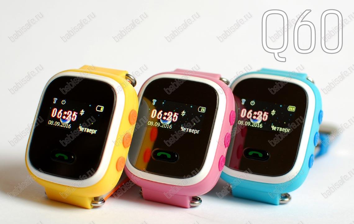 Детские часы с gps трекером Q60