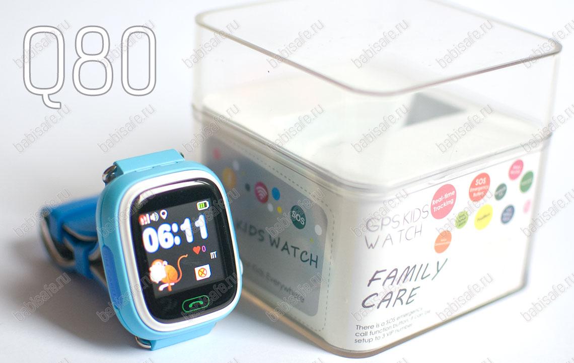 Детские часы с gps трекером Q80 голубые