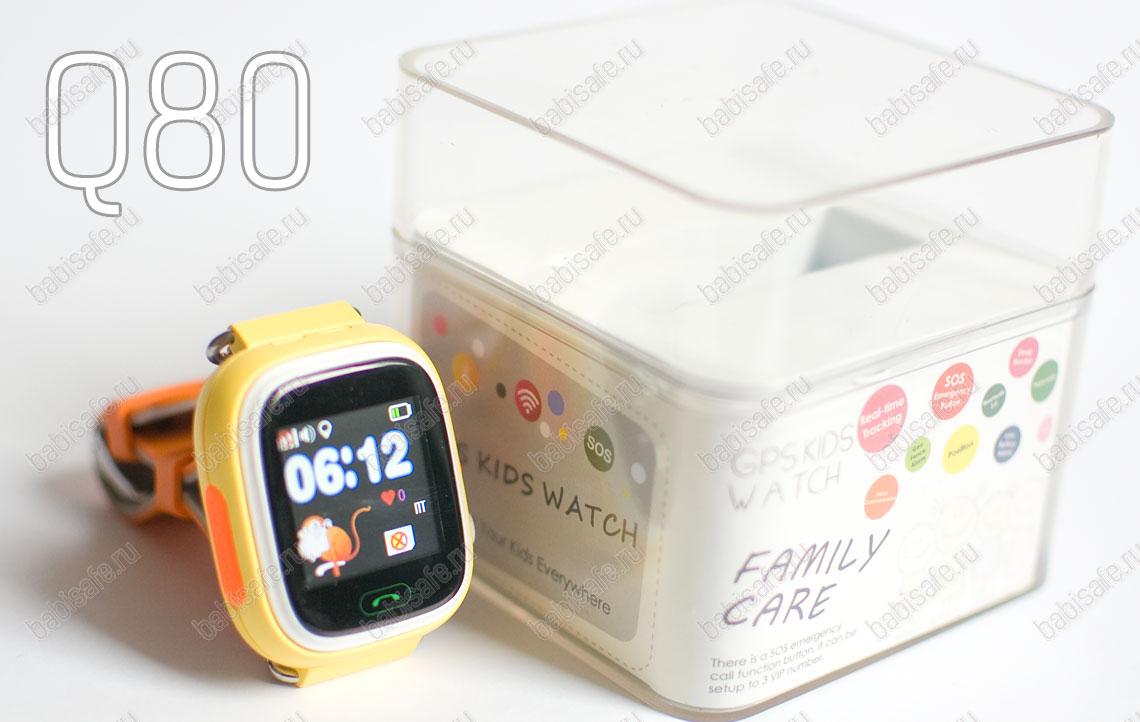 Детские часы с gps трекером Q80 желтые