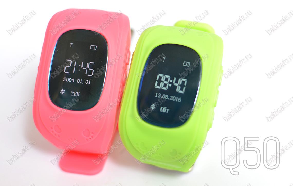 Детские умные часы-телефон с gps трекером Q50