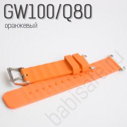Купить ремешок для детских часов GW100/Q80 оранжевый
