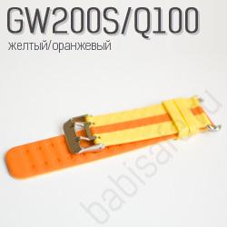 Купить ремешок для детских часов GW200S/Q100 желтый оранжевый