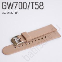 Купить ремешок для детских часов GW700/T58 золотой