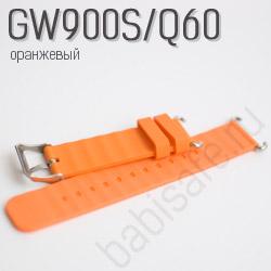 Купить ремешок для детских часов GW900S/Q60 оранжевый