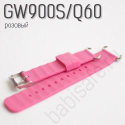 Купить ремешок для детских часов GW900S/Q60 розовый
