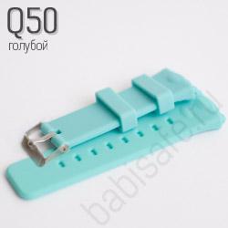 Купить ремешок для детских часов Q50 голубой