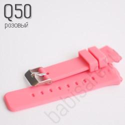 Купить ремешок для детских часов Q50 розовый