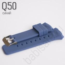 Купить ремешок для детских часов Q50 синий