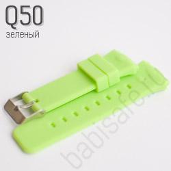 Купить ремешок для детских часов Q50 зеленый