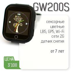 Посмотреть модель детских умных часов GW200S от Wonlex