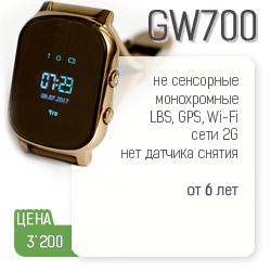 Посмотреть модель детских умных часов GW700 от Wonlex